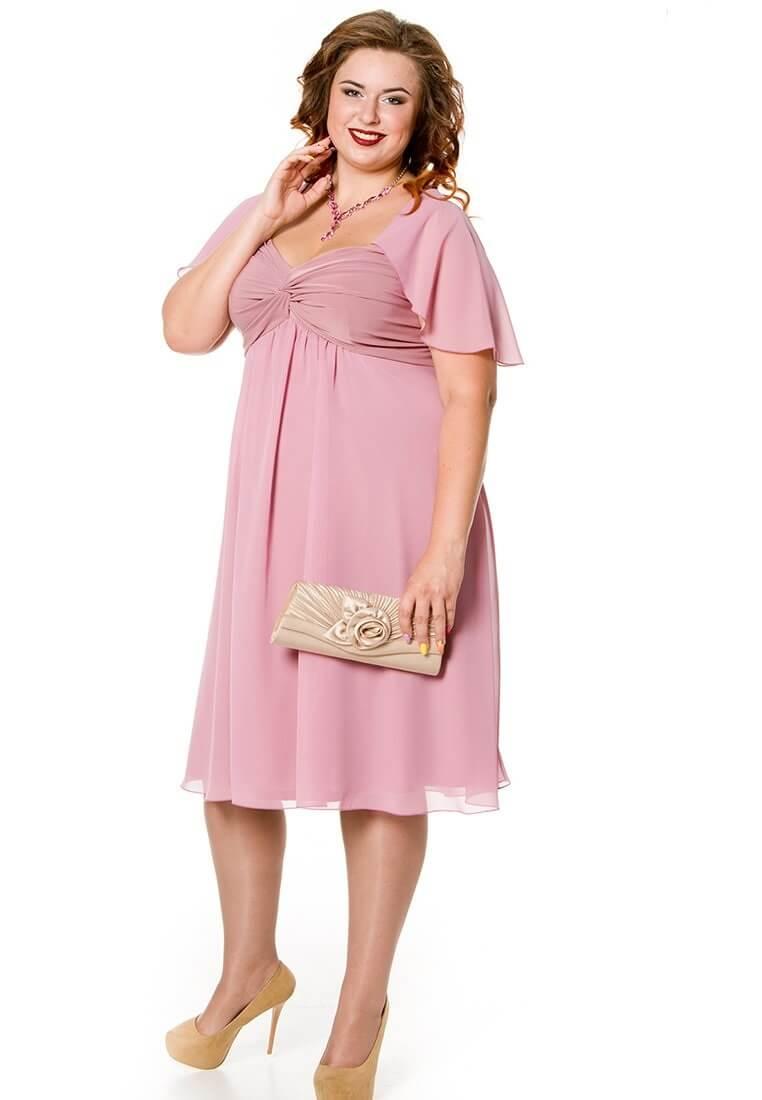 Vestidos rosa palo gorditas noche