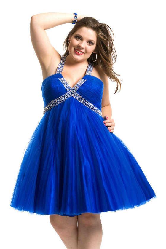 Donde comprar mi vestido de graduacion